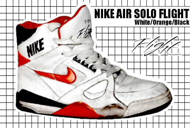 Air Solo Flight Nike Air Solo Flight