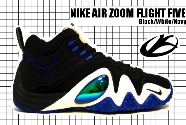 Jason kidd shoes 1995